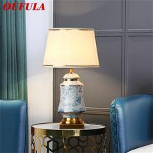 Керамические настольные лампы oufula синие латунные современные