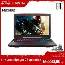 Ноутбук hasee Z7-KP7GH 15,6 дюймов ips FHD/i7-8750H/GTX1060 6 ГБ/8 ГБ/256 ГБ SSD+ 1 ТБ HDD/RGB подсветка/DOS