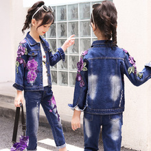 Spring Kids Girl Grace Clothes Autumn Outfit Purple Big Flower Embroidery Denim Coat Single Jacket