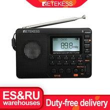 Retekess v115 радио am fm sw карманное коротковолновый динамик