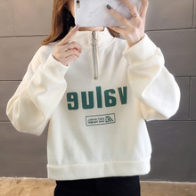 Hooded Sweatshirts Women 2019 Autumn Winter Fleece Hoodie Letter Embroidery Solid Color Loose Tracksuit With Pocket