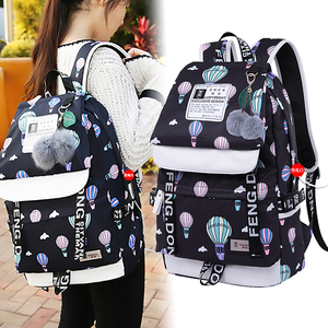 Image 3 - Fashion Female Backpack High Capacity Women Backpack Pattern School Laptop Backpack Teen Girl School Bag