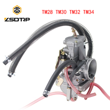 عدة المكربن ZSDTRP لـ Mikuni TM28 TM30 TM32 TM34 ATV للدراجات النارية Yamaha DT200S TMX30 المكربن المسطح