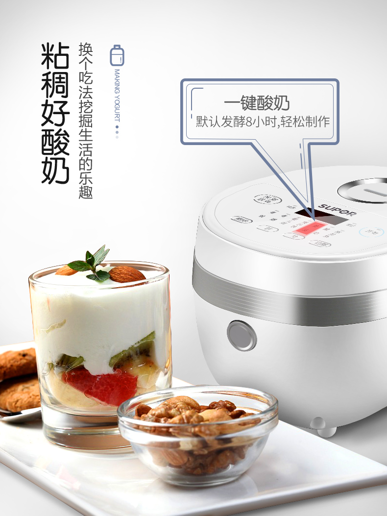 Rice Cooker Home Smart Mini Rice Cooker Single Small Dormitory 1-2 People 6