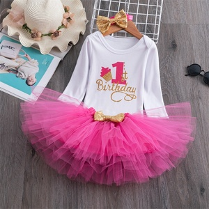It's My Girl Baby 1st Birthday Dress Unicorn Party Tutu Outfits Infant Long Sleeves Winter Girl Clothes Baby 1 Year Clothing(China)