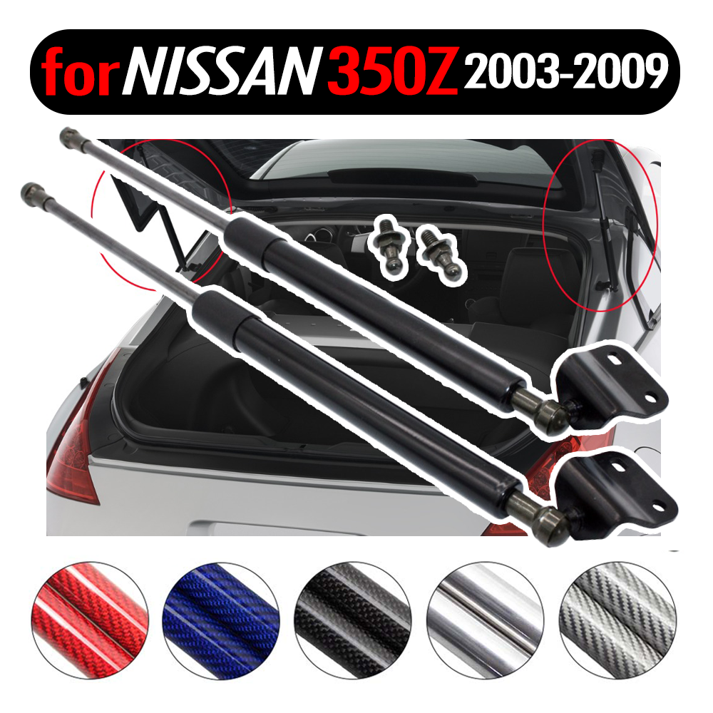 Углеродное волокно для nissan 350z coupe 2003 2009 автоподъёмник
