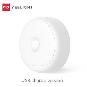 Image 1 - Usb充電mijia yeelight ledナイトライト赤外線磁気とフックリモートボディモーションセンサーためmijiaスマートホーム