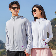 Jacket Clothing Sun-Protection Outdoor Sports And Customization Breathable