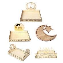 Eid Mubarak-bandeja de madera de Ramadán Kareem, suministros musulmanes islámicos, vajilla de comida para fiestas, hojaldre para Postres, 2021