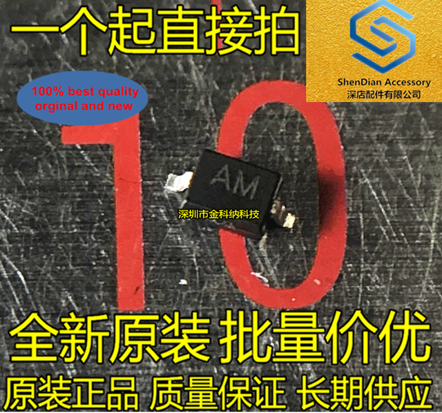 30pcs 100% orignal new PESD1LIN Silk Screen AM SOD-323 SMD Diode 18.9V Unidirectional ESD Protection Tube 0805 in stock