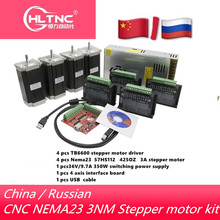 CNC electronic kit 4set TB6600 stepper driver+ NEMA23 3Nm DC motor+350W60v power supply+Mach3 4 axis controller board for CNC