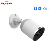 3MP HD 1080P Outdoor Wifi Wireless IP Camera Home Security Bullet P2P Cloud Storage Night Vision Surveillance Camera Cam New wetrans security wifi camera cloud storage 720p hd p2p ir night vision smart camera baby monitor home surveillance wireless cam