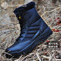 Military Tactical Boots Men Breathable Canvas Lace Up Safety Casual Shoes Black Desert Combat Ankle Army Boot Mens