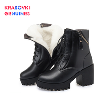 Krasovki Genuines Wool Women Winter Boots High Heel Genuine Leather Fur Warm Plush Ankle Platform for Snow