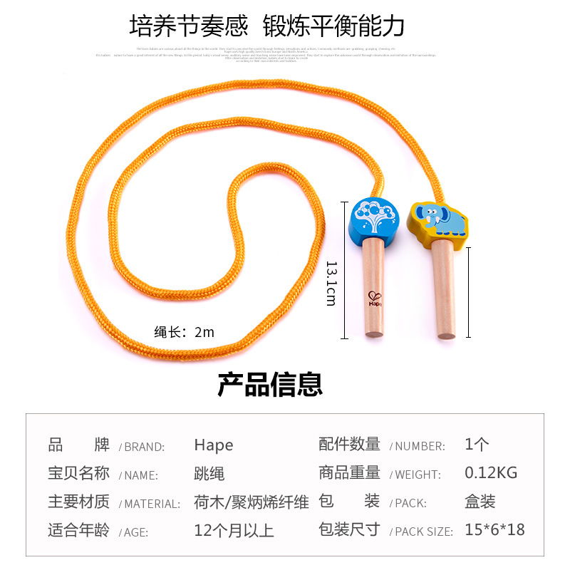 Children Young STUDENT'S Kindergarten Jump Rope Beginners Baby 7-Foot Unisex Kids First Grade Three/four/five-Year-Old