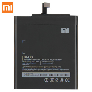 Image 2 - XiaoMi Original Replacement Battery BM33 For Xiaomi Mi 4i Mi4i 100% New Authentic Phone Battery 3120mAh