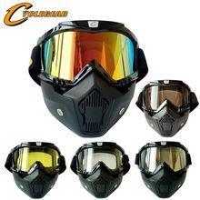 Мотоциклетная маска для езды на шлеме защитные очки съемная