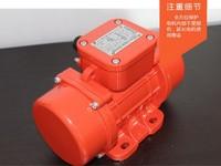 Vibration Motors 200w 220v three phase