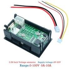 Цифровой мини-вольтметр OOTDTY Амперметр вольт ампер Панель измеритель напряжения постоянного тока 100 в 10 А тестер 0,28