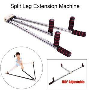 Image 2 - 3 Bar pratik bacak uzatma makinesi esneklik eğitim bölünmüş bacaklar Ligament sedye dans Taekwondo Yoga Sanda bale