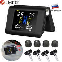 JMCQ TPMS Sistema de control de presión de neumáticos de energía Solar con 4 sensores LCD pantalla en tiempo Real Presión de neumático de coche sistema de alarma automotriz