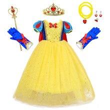 Белоснежное платье для девочек Детский карнавальный костюм принцессы