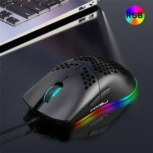HXSJ J900 Проводная игровая мышь USB RGB геймер мышки с шестью регулируемыми Точек на дюйм вафельная полые эргономичный дизайн для настольного ком...