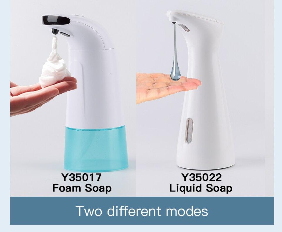 两种出液说明