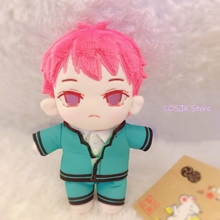 Toy-Collection Cushion Plush-Doll Christmas-Gifts Anime Saiki Cosplay Cute Kusuo Japanese