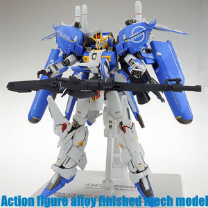 BF HG Ex-S KA EXS MSA-0011 S Gundam Thruster Accessories Kit Action figure alloy finished mech model