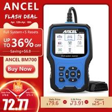 Автомобильный сканер ANCEL BM700 с полной системой OBD2, считыватель кодов, масляная батарея EPB, подушка безопасности, сброс TPMS, автомобильный диаг...
