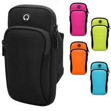 Универсальная спортивная сумка для телефона для занятий спортом на открытом воздухе, спортивная сумка для телефона, посылка на руку для пешего туризма, карман на ремешке для сотового телефона