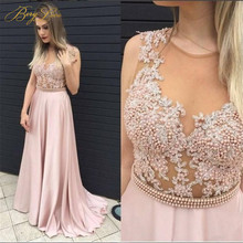 BeryLove Sexy Nude Tulle Illusion Lace Appliques Pearls Light Pink Long Evening Dress 2019 Satin Prom Party Crystal Belt