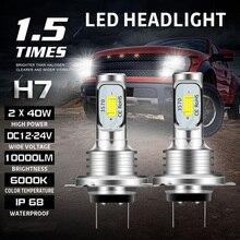 2Pcs Car H7 LED Headlight Kit 80W 10000LM Beam Bulbs LED Lamp 6000K White IP68 Waterproof Fog Lights Running Lights for Cars