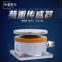 Célula de carga de alta precisión de fuerza plana con bandeja plana