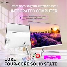 Ordenador de escritorio todo en uno, ultrafino, 19 pulgadas, core i3, oficina, hogar, PC, precio de fábrica, conjunto completo compatible con wifi