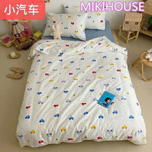 100% cotton cartoon four-piece three-piece bedding set duvet cover bed sheet