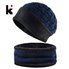 Толстая вязаная шапка Наборы для мужчин зимняя уличная теплая шапка и шарф набор добавить бархат Skullies Beanies модная зимняя шапка шарф для женщин