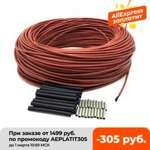 Baixo custo de carbono quente piso cabo de fibra de carbono aquecimento fio elétrico hotline novo cabo de aquecimento infravermelho