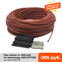Niski koszt węgla ciepły kabel podłogowy przewód grzejny z włókna węglowego elektryczna gorąca linia nowy kabel ogrzewanie na podczerwień tanie tanio MINCO HEAT CN (pochodzenie) Rohs Silicone rubber 150 w m2 CF-12-R 220 v Części ogrzewania podłogowego Ogrzewanie podłogowe kabli