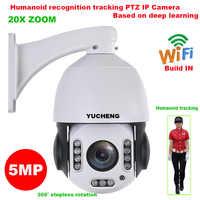 SONY IMX 335 inalámbrico 5MP 4MP Auto pista de 20X ZOOM 25fps gente humanoide reconocimiento WIFI domo PTZ IP cámara de seguridad SD