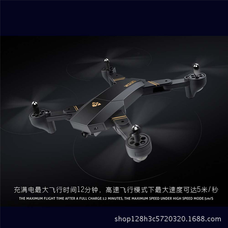Xs809 Folding Quadcopter Set High WiFi Image Transmission Aerial Photography Unmanned Aerial Vehicle Remote Control Model Plane