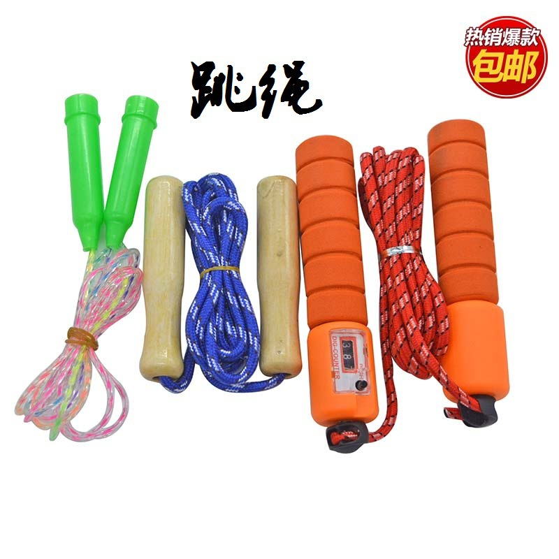 Regulation Jump Rope Pattern Jump Rope-Children Rope Length Jump Rope Unisex Jump Rope
