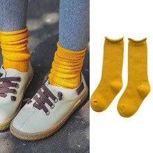 Детские носки для малышей хлопковые Дышащие носки на весну-осень-зиму однотонные гольфы для мальчиков и девочек высокое качество