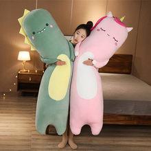 Almohada larga de peluche de dinosaurio, ganado y unicornio para niños, cojín suave para dormir, regalo para niñas, 70-90cm