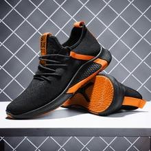 패션 남자 스 니 커 즈 혼합 된 색상 남성 테니스 신발 레이스 통기성 Confort 스트레치 Febric 메쉬 플랫 스포츠 신발