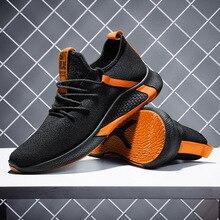 Moda erkekler Sneakers dantel Up karışık renk erkek tenis ayakkabıları nefes konfor streç kumaş örgü daireler spor ayakkabı