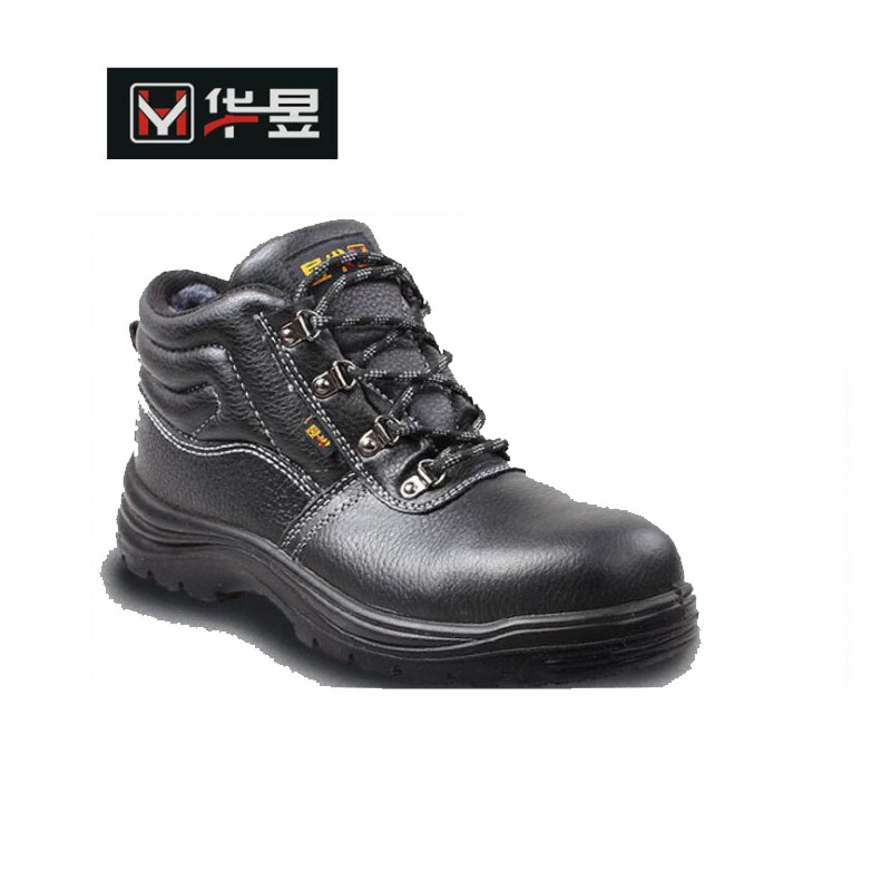 Huayu HY0819 Mid-top Cotton-padded Shoes Smashing Insulation Safety Shoes Safe Protective Shoes