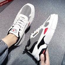 Для Мужчин's повседневная обувь резиновая легкий сетчатый материал удобные износостойкий на открытом воздухе Non-slipLace-up тренд Мужские модные кроссовки