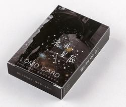52 мм * 80 мм одинокая звезда бумажная поздравительная открытка lomo карта (1 упаковка = 28 штук)